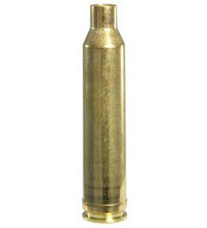 Nosler Custom Brass 7mm Remington Magnum Box of 50